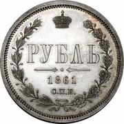 Russia Rouble SPB 1861 СПБ МИ Y# 25 РУБЛЬ *YEAR* С.П.Б. coin reverse