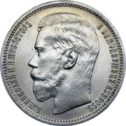 Russia Rouble Without mintmark 1895 Proof Y# 59.3 Б.М.НИКОЛАЙ II ИМПЕРАТОРЪ И САМОДЕРЖЕЦЪ ВСЕРОСС. coin obverse