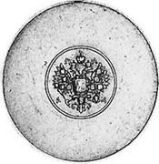 Russia Zolotnik 1901 KM# 2 Gold Mine Ingots coin obverse