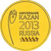 Russia 10 Roubles Kazan Summer Universiade 2013 СПМД Y# 1420 UNIVERSIADE KAZAN 2013 RUSSIA coin reverse