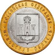 Russia 10 Roubles Oryol Region 2005 ММД Y# 890 РОССИЙСКАЯ ФЕДЕРАЦИЯ ОРЛОВСКАЯ ОБЛАСТЬ coin reverse