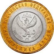 Russia 10 Roubles Republic of Altai 2006 СПМД Y# 938 РОССИЙСКАЯ ФЕДЕРАЦИЯ РЕСПУБЛИКА АЛТАЙ coin reverse