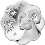 Canada 15 Dollars Lunar Lotus - Year of the Sheep 2015 Proof KM# 1816 羊 coin reverse