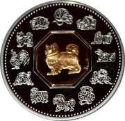 Canada 15 Dollars Zodiac Series - Year of the Dog 2006 Proof KM# 587 HC coin reverse