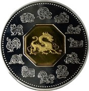 Canada 15 Dollars Zodiac Series - Year of the Dragon 2000 Proof KM# 387 - coin reverse
