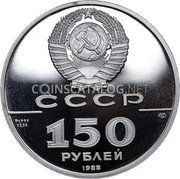 Russia 150 Roubles 1988 ЛМД Proof Y# 215 USSR Standard Coinage coin obverse