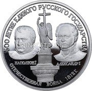 Russia 150 Roubles 1991 ЛМД Proof Y# 279 USSR Standard Coinage coin reverse