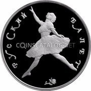 Russia 150 Roubles 1993 Proof Y# 397 RUSSIAN FEDERATIONS TANDARD COINAGE coin obverse