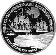 Russia 150 Roubles 1994 Proof Y# 523 RUSSIAN FEDERATIONS TANDARD COINAGE coin obverse