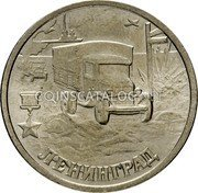 Russia 2 Roubles 2000 СПМД Y# 669 REFORM COINAGE coin reverse