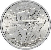 Russia 2 Roubles 2000 СПМД Y# 668 REFORM COINAGE coin reverse