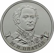 Russia 2 Roubles Cavalry general M.I. Platov 2012 ММД Y# 1406 М.И.ПЛАТОВ coin reverse