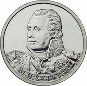 Russia 2 Roubles Kutuzov 2012 ММД Y# 1392 М.И. КУТУЗОВ coin reverse