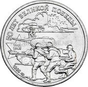Russia 20 Roubles 1995 ЛМД Y# 402 RUSSIAN FEDERATIONS TANDARD COINAGE coin obverse