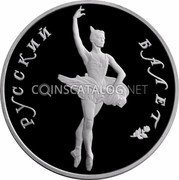 Russia 25 Roubles 1994 ЛМД Proof Y# 433 RUSSIAN FEDERATIONS TANDARD COINAGE coin obverse
