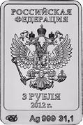 Russia 3 Roubles Sochi 2014 Olympic Mascots - The Bear 2012 Y# 1505 РОССИЙСКАЯ ФЕДЕРАЦИЯ 3 РУБЛЯ 2012 Г. AG 999 31,1 coin obverse