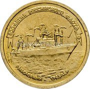 Russia Rouble 1996 ЛМД Proof. In sets only Y# 504 RUSSIAN FEDERATIONS TANDARD COINAGE coin obverse