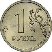 Russia Rouble Non-magnetic 2009 ММД Y# 833 1 РУБЛЬ coin reverse
