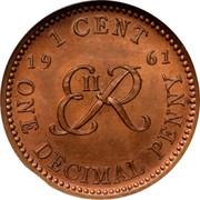 UK 1 Cent Elizabeth II (One Decimal Penny Pattern) 1961 KM# Pn139 1 CENT 19 EIIR 61 ONE DECIMAL PENNY coin reverse