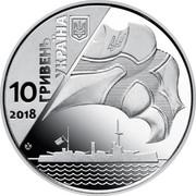 Ukraine 10 Hryven 100th Anniversary of the Creation of the Ukrainian Navy 2018  УКРАЇНА 10 ГРИВЕНЬ 2018 coin obverse