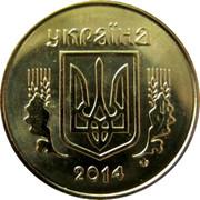 Ukraine 10 Kopiyok With mintmark 2014  УКРАЇНА coin obverse