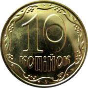 Ukraine 10 Kopiyok With mintmark 2014  10 КОПІЙОК coin reverse