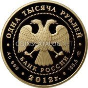 Russia 1000 Roubles 2012 Proof Y# 1418 REFORM COINAGE coin reverse