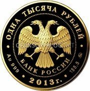 Russia 1000 Roubles 2013 ММД Proof Y# 1444 REFORM COINAGE coin reverse