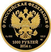 Russia 1000 Roubles 2014 Proof Y# 1297 REFORM COINAGE coin reverse