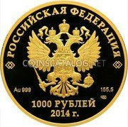 Russia 1000 Roubles 2014 Proof Y# 1482 REFORM COINAGE coin reverse