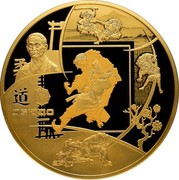 Russia 10000 Roubles Judo 2014 Prooflike Y# 1549 ДЗЮДО coin reverse