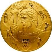 Russia 10000 Roubles Prometheus 2014 Proof Y# 1490 СОЧИ 2014 coin reverse