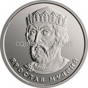 Ukraine 2 Hryvni Circulating coinage ЯРОСЛАВ МУДРИЙ coin reverse