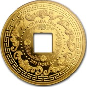 Canada 200 Dollars Feng Shui Good Luck Charms 2018 CANADA 2018 200 DOLLARS coin reverse