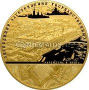 Russia 25000 Roubles 2008 Proof Y# 1117 REFORM COINAGE coin obverse