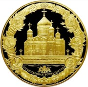 Russia 25000 Roubles Russia's victory in the War of 1812 2012 Proof Y# 1350 ОТЕЧЕСТВЕННАЯ ВОЙНА 1812 ГОДА coin reverse