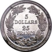 USA 5 Dollars (25 Francs) Pattern 1868 KM# Pn703 5 DOLLARS 25 FRANCS coin reverse