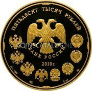 Russia 50000 Roubles 2010 Prooflike Y# 1231 REFORM COINAGE coin reverse