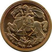 UK Crown Edward VII Gold Pattern ND - coin reverse