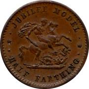 UK Half Farthing Lauer Model Half Farthings Victoria 1887 JUBILEE MODEL * HALF FARTHING * coin reverse