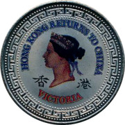 UK One Dollar Hog Kong Return to China 1997 ONE DOLLAR 1997 coin reverse