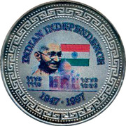 UK One Dollar Indian Independence 1997 INDIAN INDEPENDENCE 1947 - 1997 coin reverse