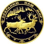 Russia Ten Thousand Roubles Reindeer 2004 Proof Y# 1028 СОХРАНИМ НАШ МИР coin reverse
