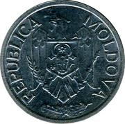 Moldova 1 Leu 1992 KM# 5 Decimal Coinage REPUBLICA MOLDOVA coin obverse