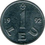 Moldova 1 Leu 1992 KM# 5 Decimal Coinage 1 1992 LEU coin reverse