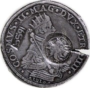 Russia 1 Yefimok Alexey Mikhailovich (Countermarked Italian 1 Tallero) 1655  1655 COSMVS ∙MED ∙MAGN ∙ETR ∙DVX ∙IIII 1616 coin obverse