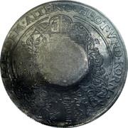 Russia 1 Yefimok Countermarked over Saxe-Weimar Taler 1622 1655  NACH DEM ALTEN SCHROT VND KORN coin reverse