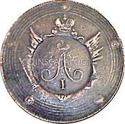 Russia 10 Kopeks (Pattern) A I coin obverse