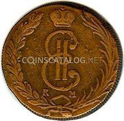 Russia 10 Kopeks C# 6 Russian Empire Coins coin obverse