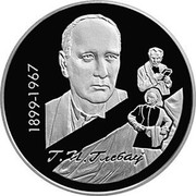 Belarus 10 Roubles 100th Anniversary of Glebov 1999 Proof KM# 25 Г. П. ГЛЕБАЎ 1899-1967 coin reverse